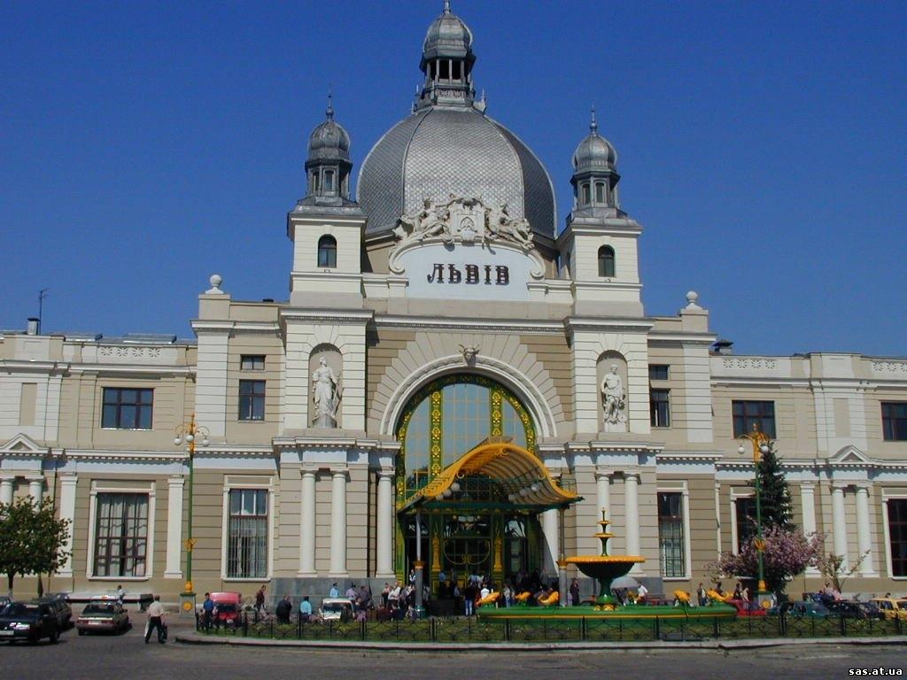 Что скрывает от горожан руководство Львовского вокзала?