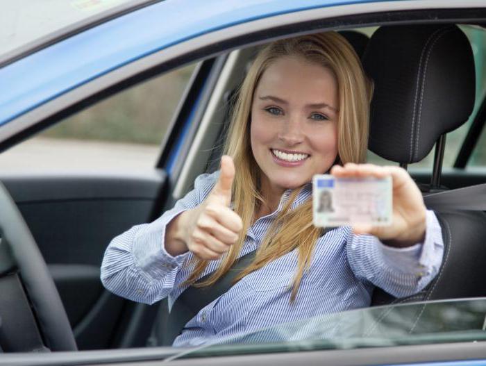 Полезное для водителей: водительские права вскоре заменят на электронные удостоверения