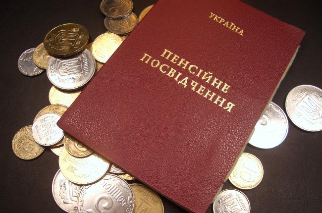 С 2017 года получать пенсию будут не все граждане Украины: подробности