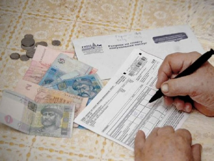Украинцы разочарованы: неожиданная новость о субсидии шокировала всех
