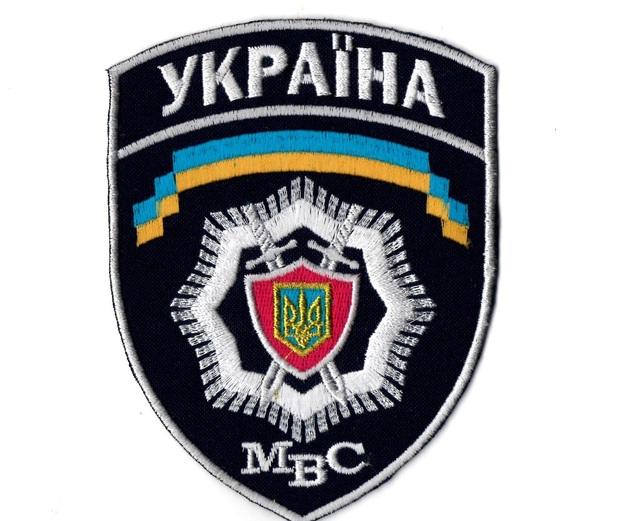 Полтавский инспектор продавал разрешения на ношение оружия