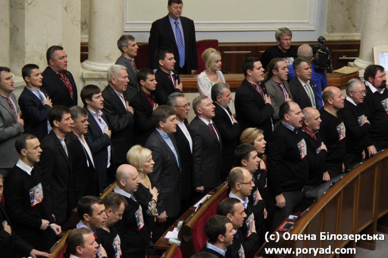 Это уже слишком: украинцы хотят повесить депутатов. Детали вас удивят
