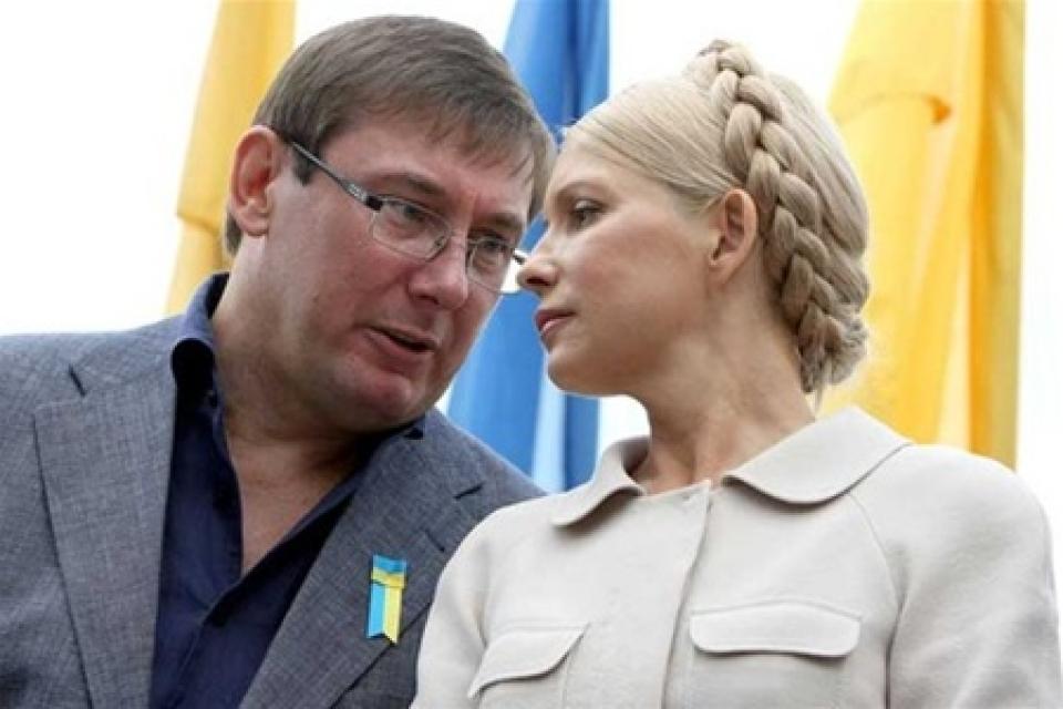 Тимошенко все же доигралась: Луценко проверит депутатку, но с одним условием. Узнайте, каким