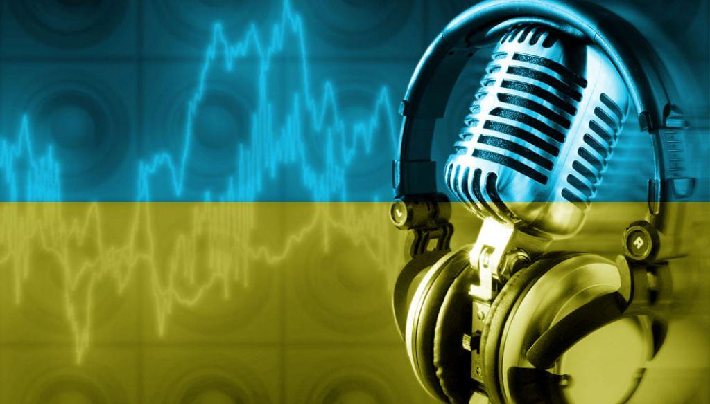 Наконец-то нашей: с радио будет звучать украинская музыка