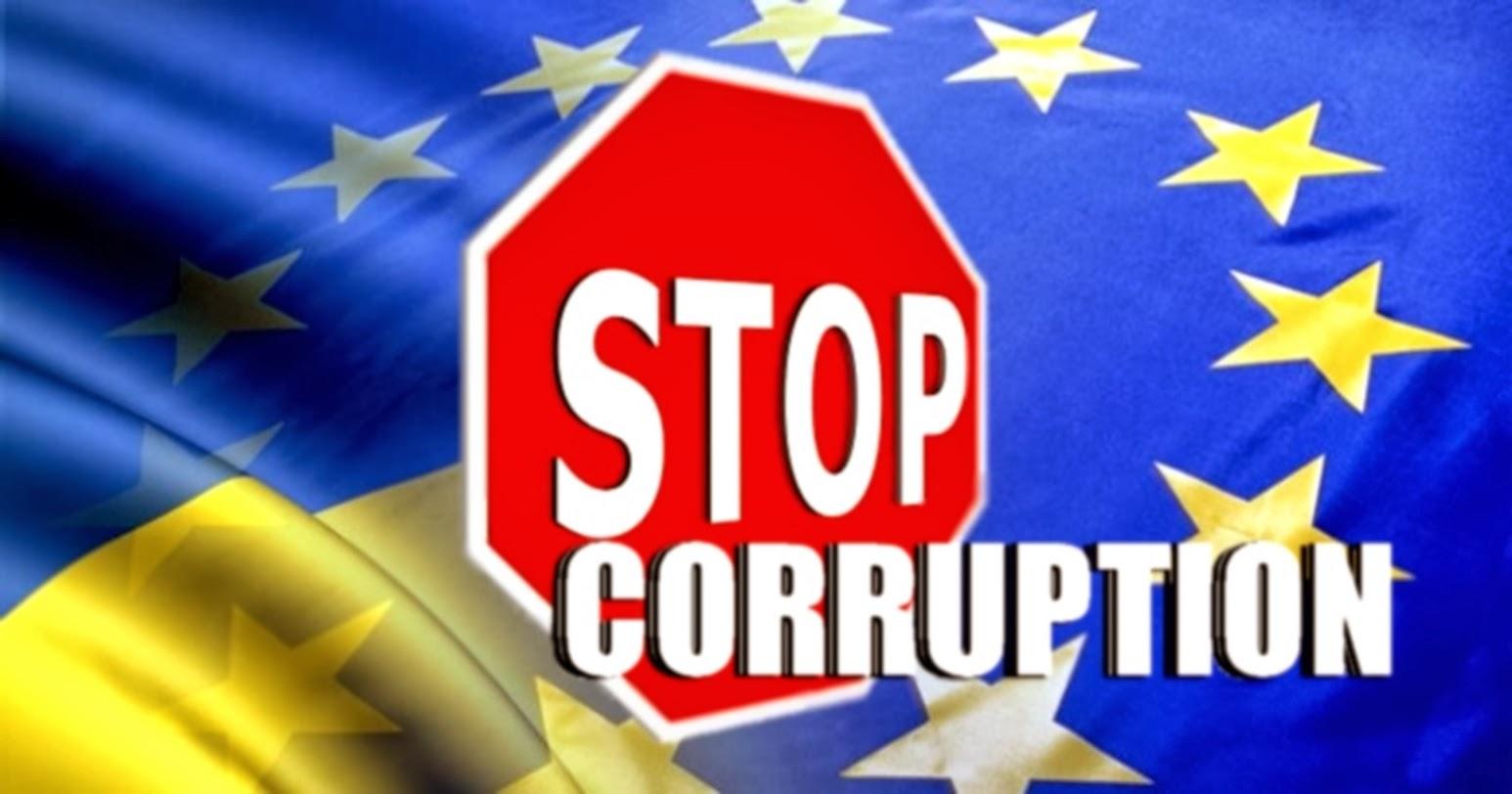 НАБУ проверит кандидатов в Верховный Суд Украины