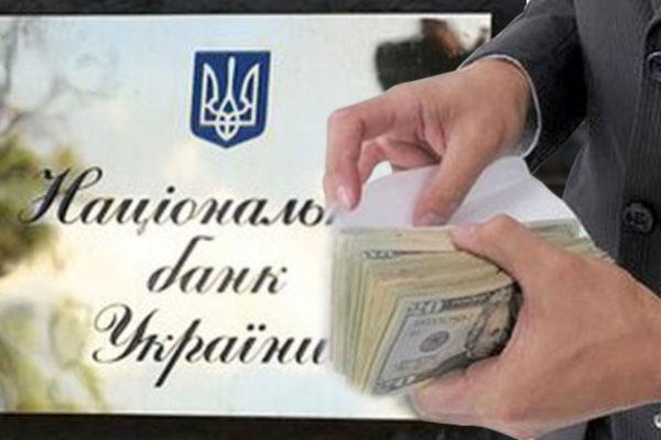 У Гонтаревой заявили, что через суд требуют 6 млрд с Бахматюка и Жеваго