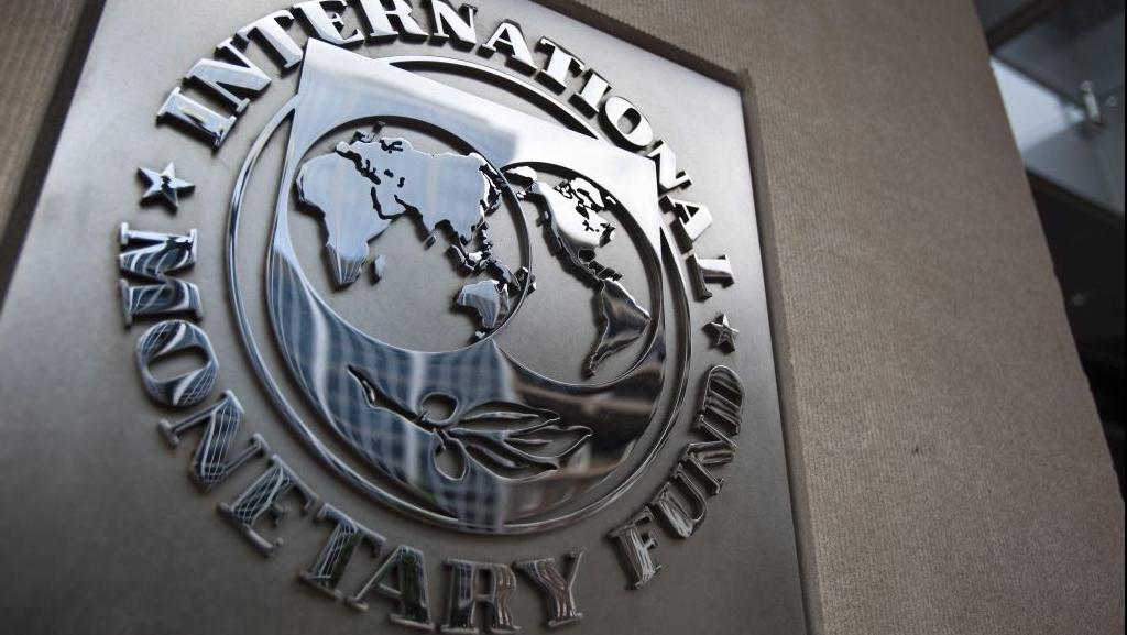 МВФ прогнозирует рост экономики Украины на 1,5%