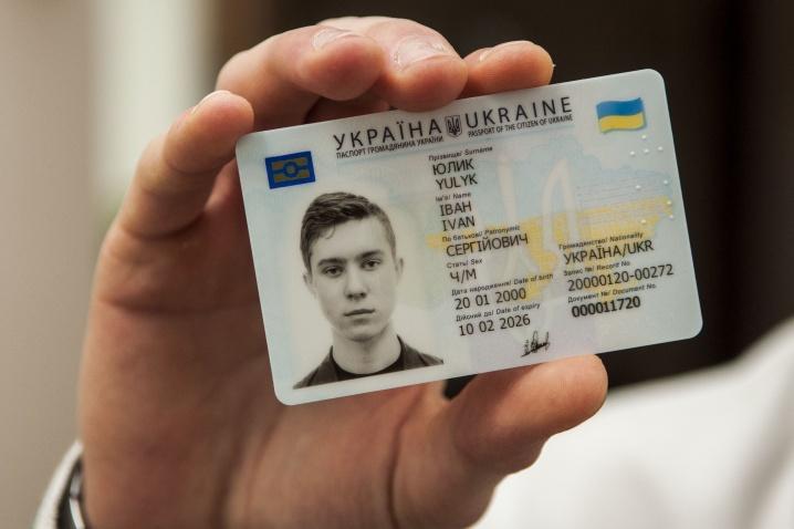 ID-карточки для украинцев уже доступны