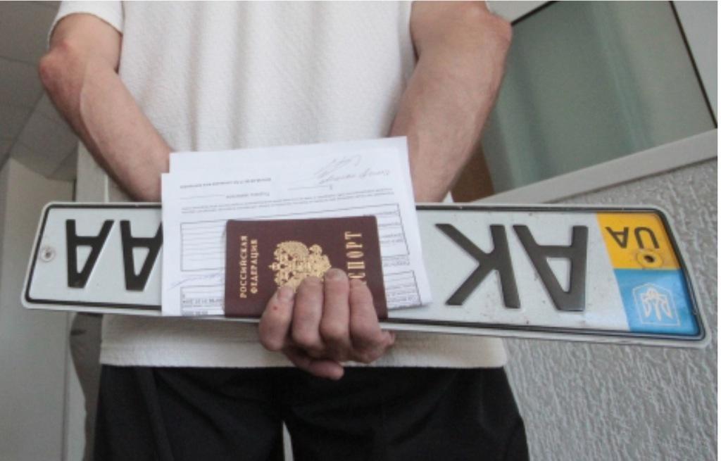 Украинских водителей ошарашили новыми правилами относительно автомобилей на иностранных номерах