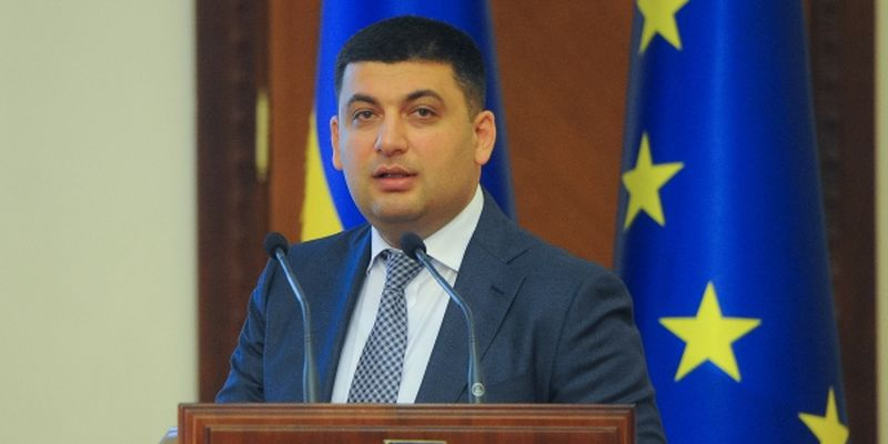 Гройсман сделал громкое заявление относительно продажи лекарств в Украине