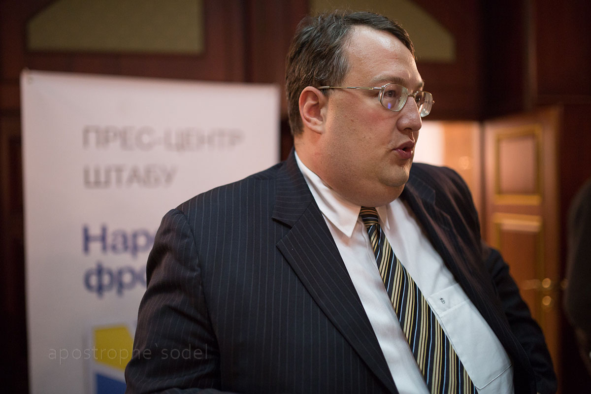 Кипр — не офшор»: Геращенко о коррупции в «Народном фронте» (ВИДЕО)