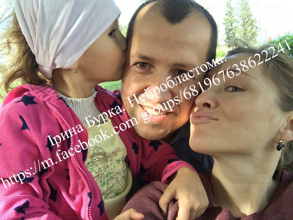 Давайте поможем Ирочке победить рак и наслаждаться жизнью