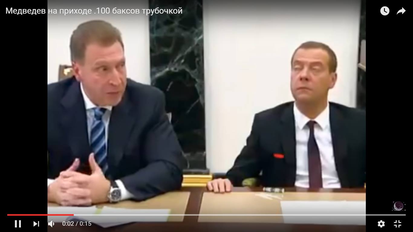 Под кайфом в прямом эфире: как Медведев «упоролся» во время пресс — конференции (видео)