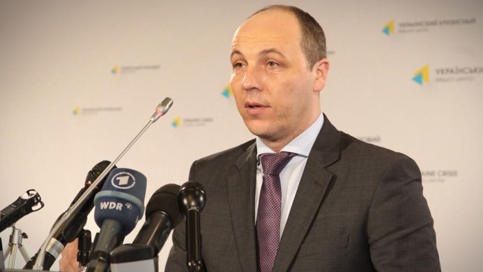 Кого будут увольнять? Парубий сделал громкое заявление о замене депутатов в Украине