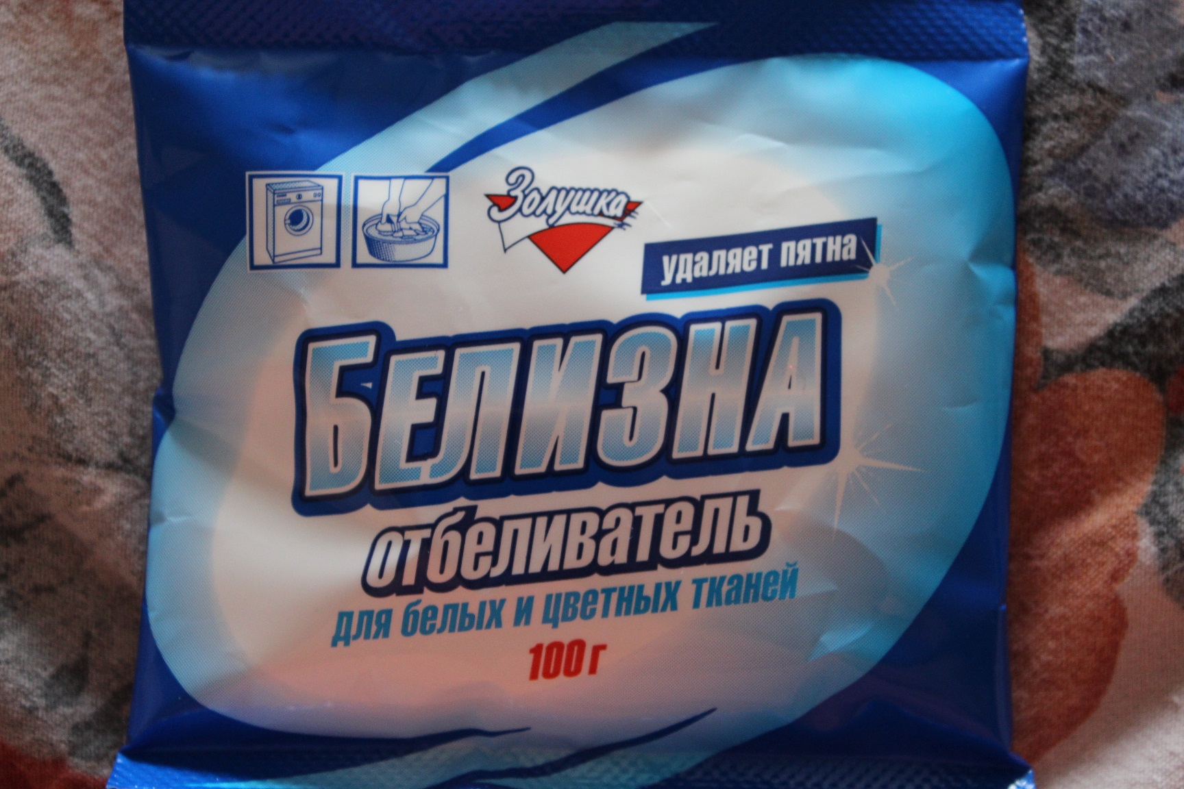 Куда смотрели родители? В Харькове ребенок напился «Белизны»