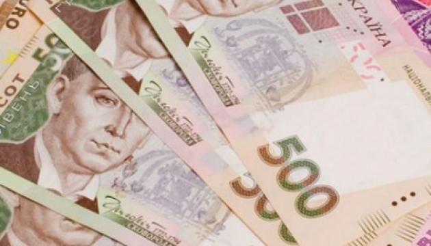 Во Львове мошенница выманила у мужчины более трех тысяч гривен за изготовление визы