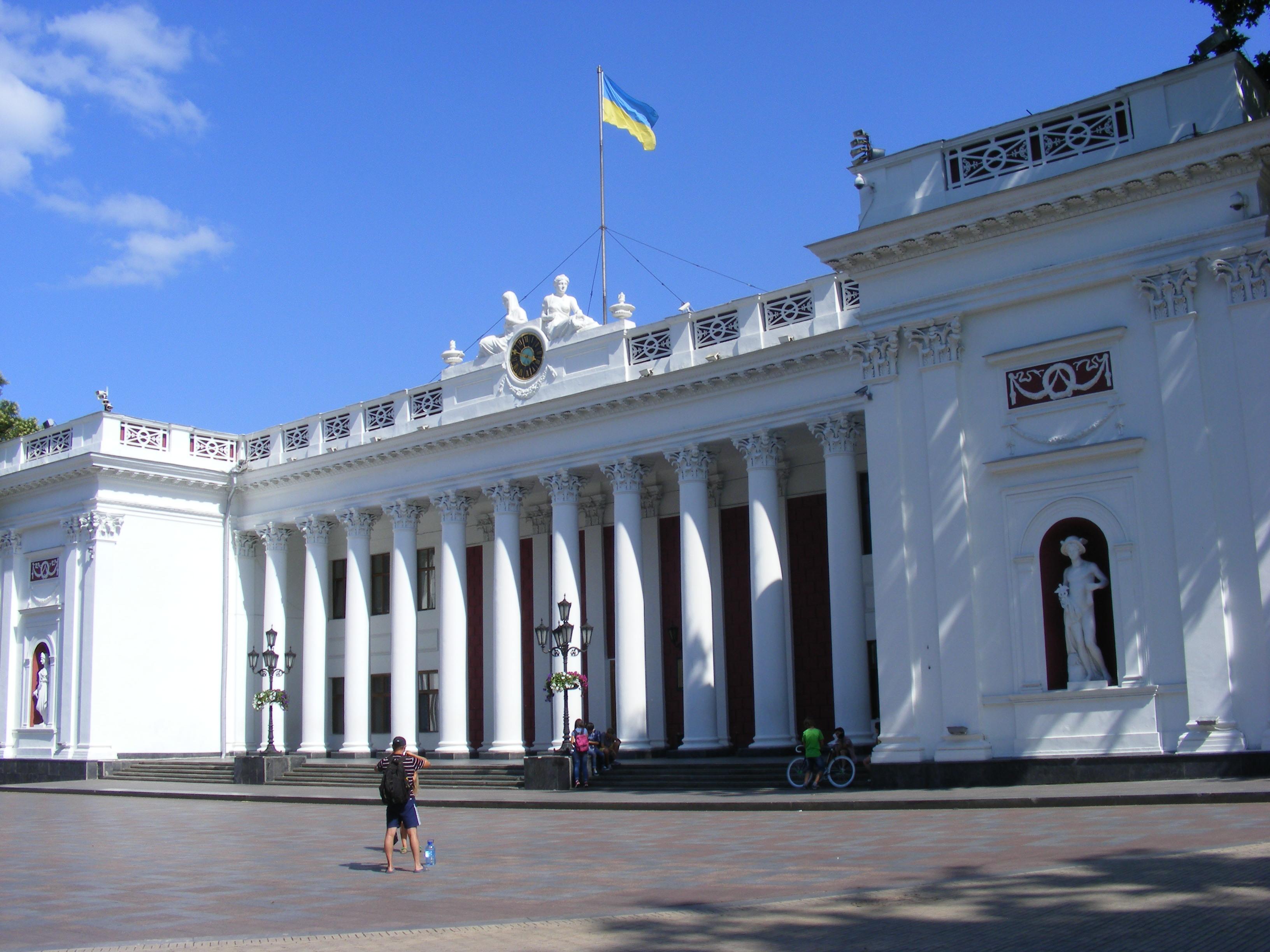 Ревизия обнаружила в Одесском горсовете нарушения на 3,5 миллиона гривен