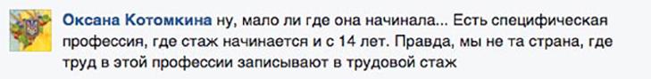 _-2016-11-11-14-45-08