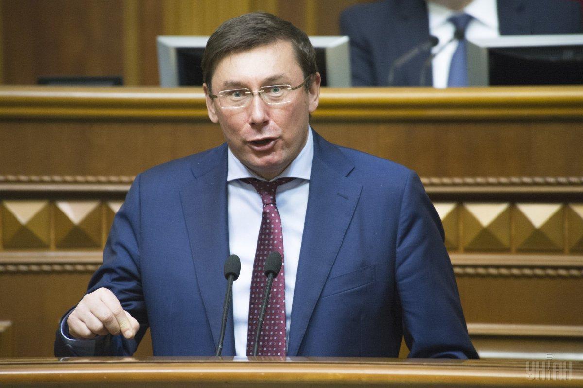 Луценко рассказал, что грозит Новинскому