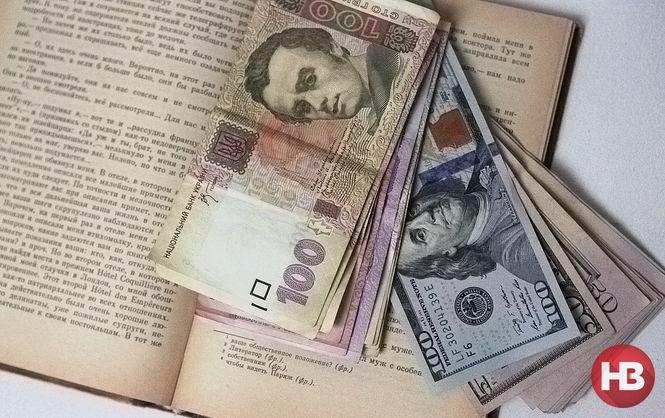 О чем свидетельствуют миллиарды наличных у украинских чиновников