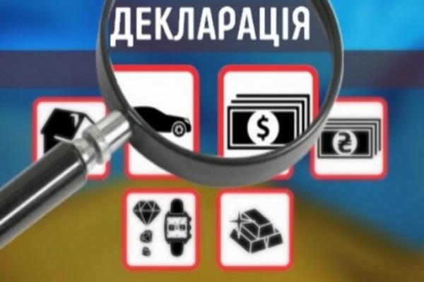 Турчинов рассказал, как украинские чиновники схитрили в е-декларациях