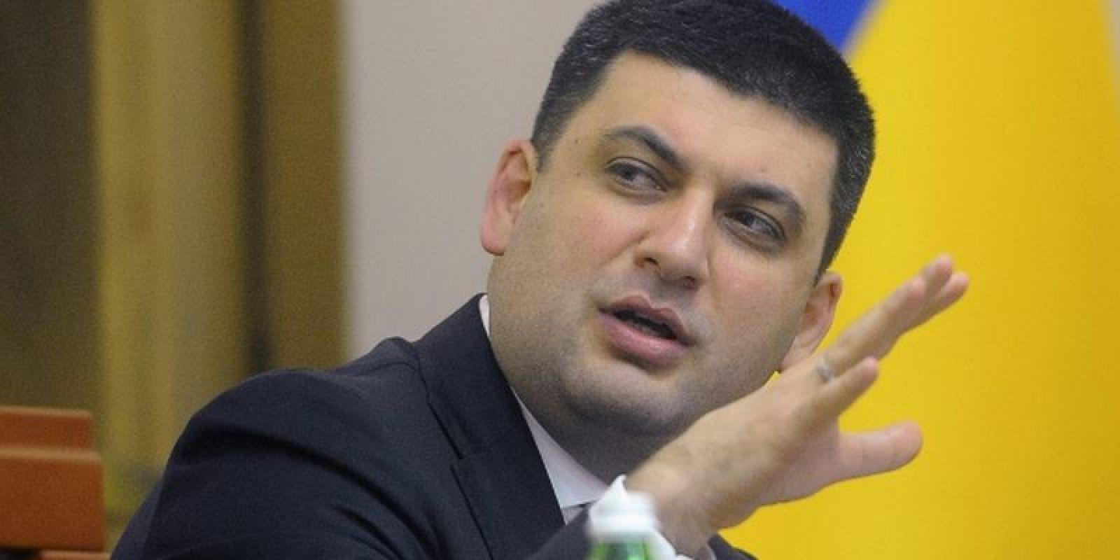 Гройсман: Чиновников будут стажировать в лучшей школе госуправления Европы