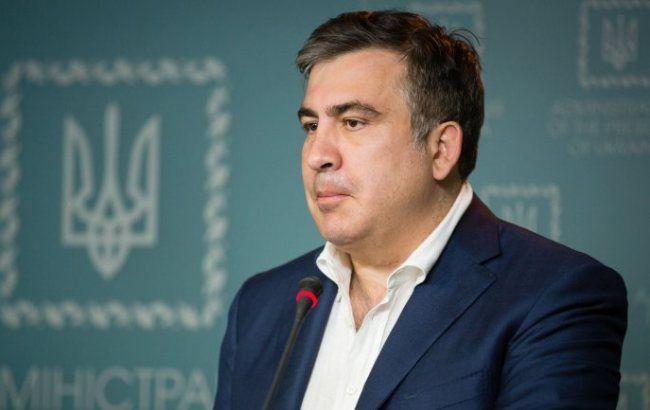 Саакашвили объявил о создании новой партии