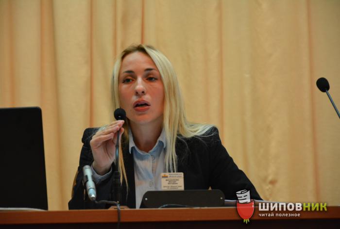 Виктория Москаленко раскритиковала депутата Скорого, оскорбившего флаг Украины