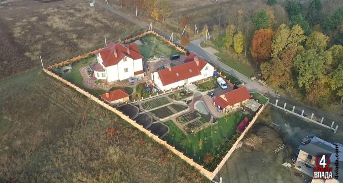 НАЗК нацелились на состояние экс-прокурора Волыни: имение, земля, квартиры