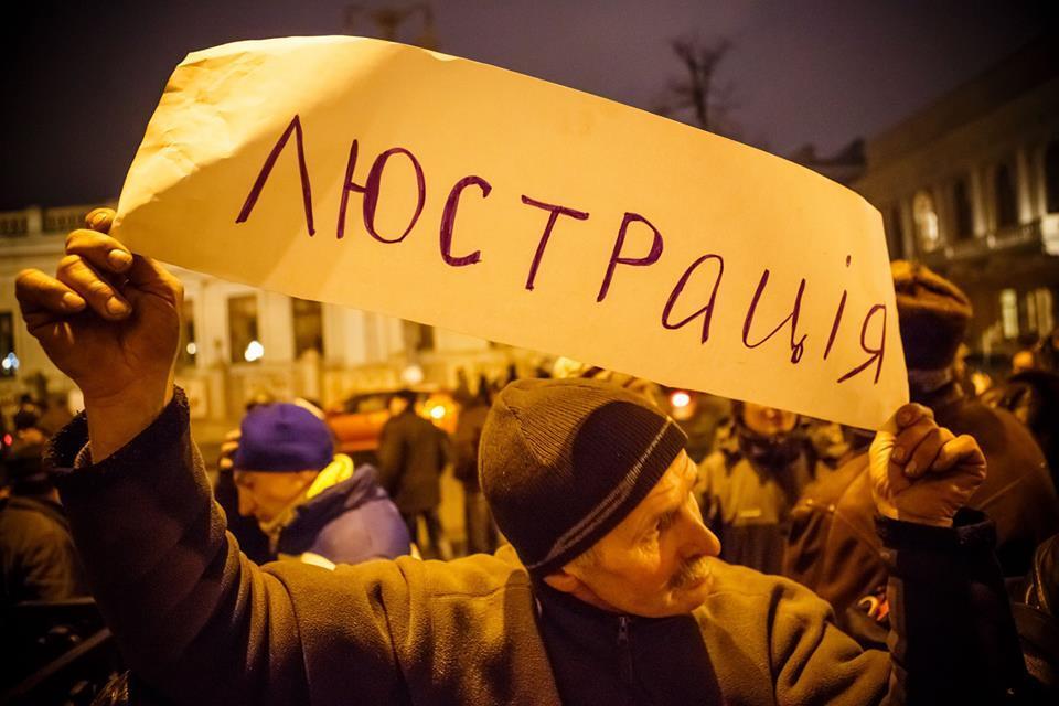 За последние два года на Львовщине люстрували всего 27 чиновников
