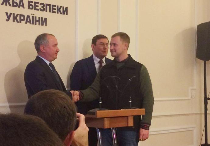 СБУ помешала убийству экс-сотрудника ФСБ РФ