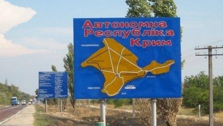 США ввели санкции против «депутатов» Госдумы РФ от Крыма