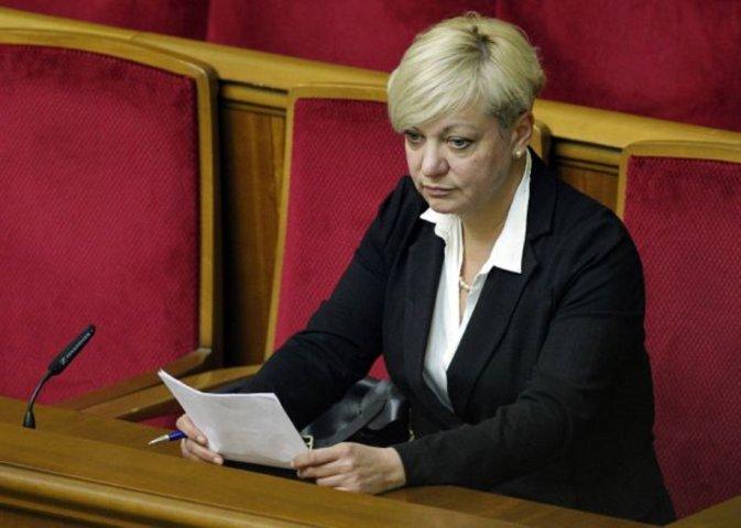 Вот так новость: Гонтарева подает в отставку