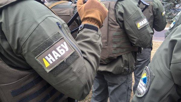 НАБУ задержало экс-чиновника «Электротяжмаша»