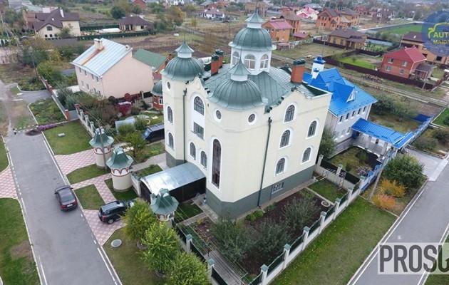 «Не церковь и не храм»: дом судьи шокировал журналистов своей роскошью (ФОТО, ВИДЕО)