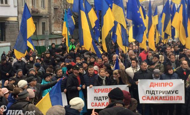 «Последняя зима этого парламента»: Саакашвили свирепствует на митинге. Эксклюзивные ФОТО