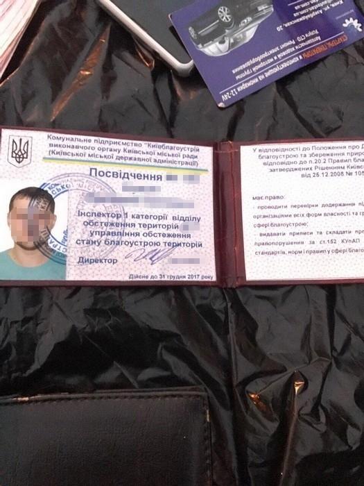 СБУ задержала на взятке чиновника одного из коммунальных предприятий КГГА