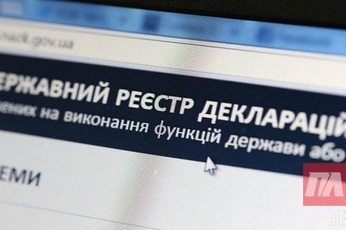 Интересно, что они скрывают: кто из депутатов проигнорировал е-декларации…