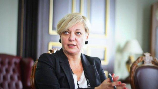 Председателю НБУ Валерии Гонтаревой объявили импичмент