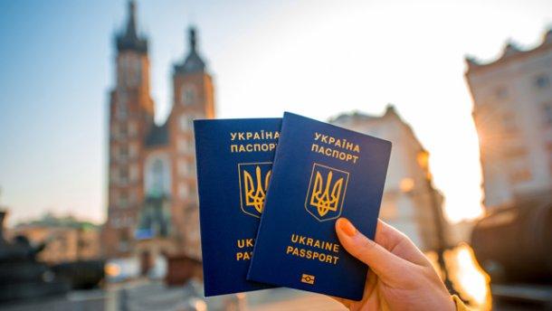 Когда Украине стоит ждать безвизовый режим? Интригующие подробности