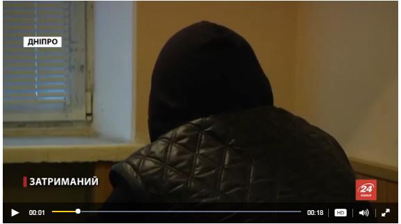 Вор «охотился» на женщин в Днепре (видео)