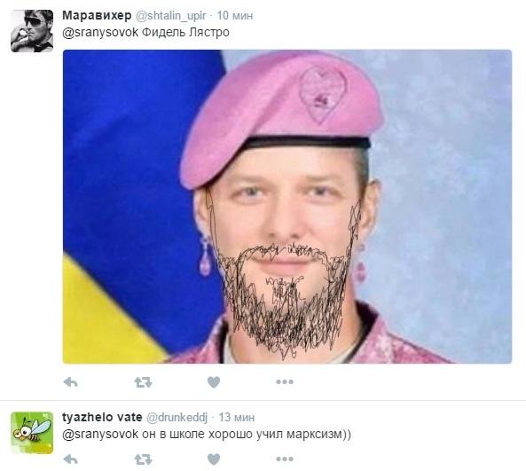 Сеть высмеяла Ляшко из — за его комментария о смерти кубинского политика