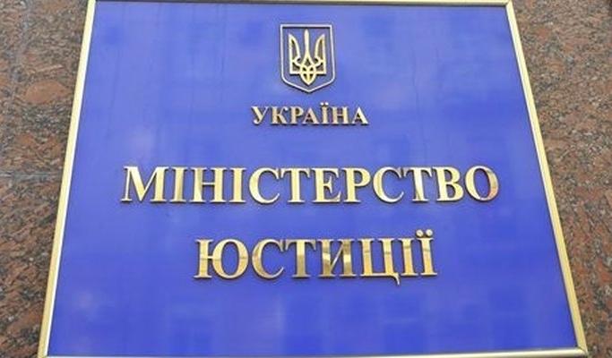 В Минюсте прокомментировали заявление о приглашении мигрантов
