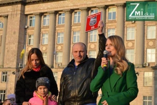 Шок: Ольга Фреймут назвала Черкассы самим опасным городом в Украине