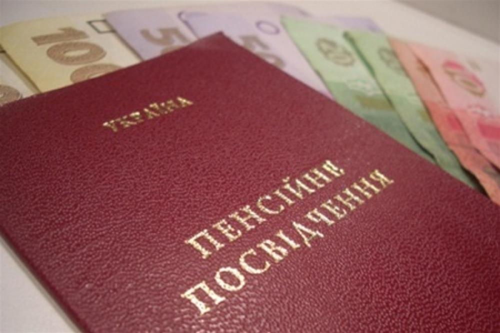 Минфин сделал шокирующее заявление относительно пенсионного возраста в Украине