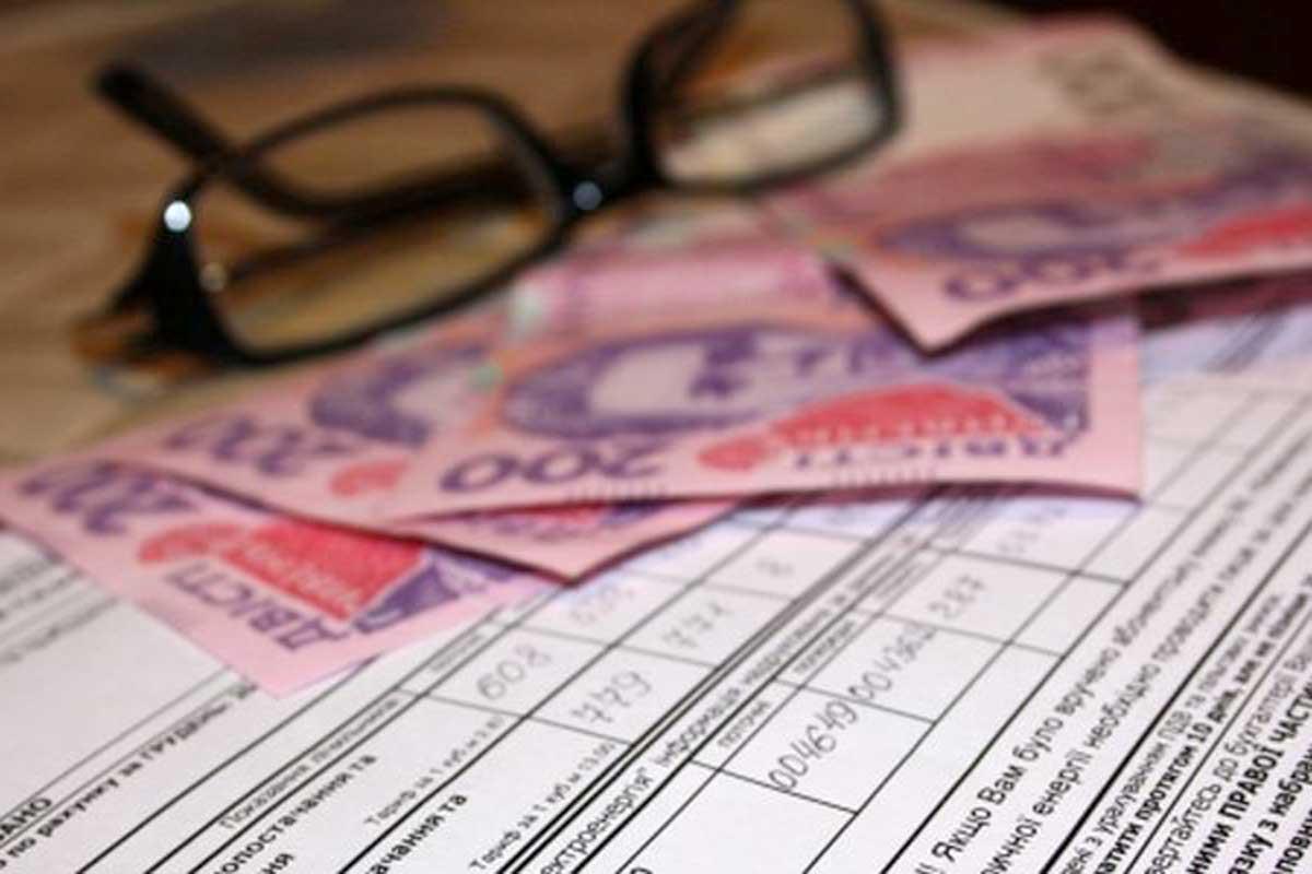 С людей, которые получают субсидию, запретили взимать долги