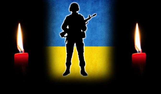 Из-за снегопада прощание с погибшим на Донбассе бойцом перенесли на понедельник