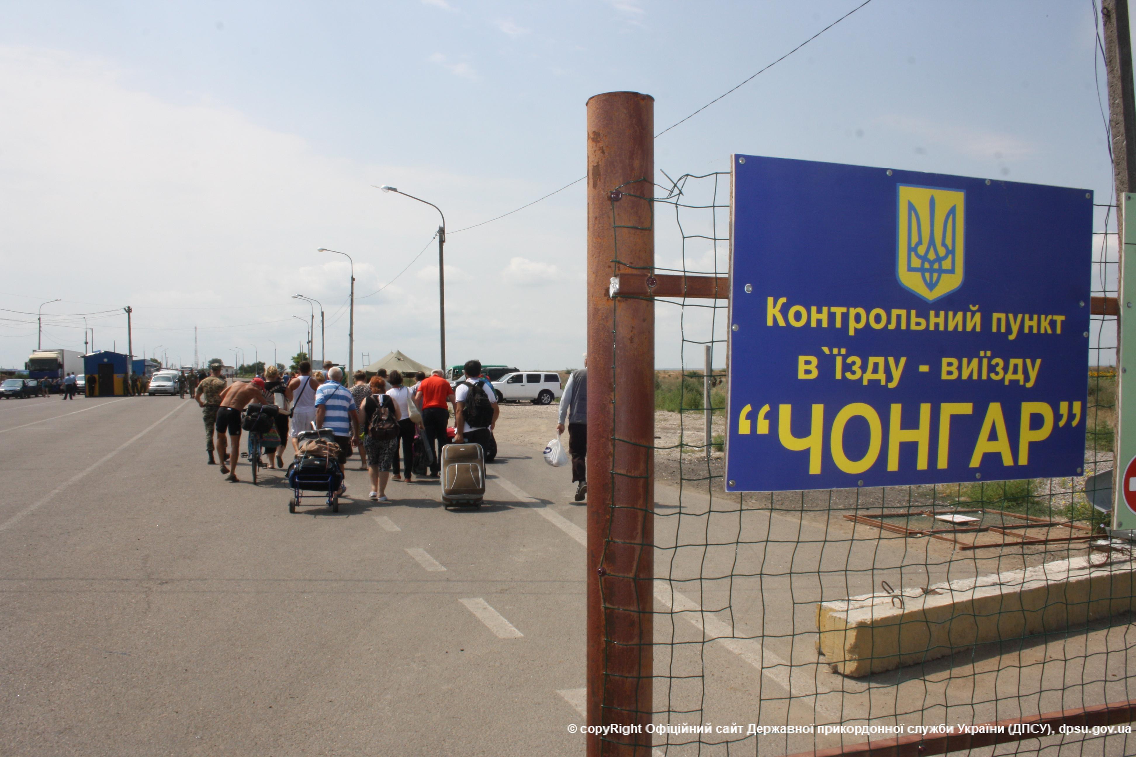 Пограничники не пропустили через админграницу 10 таджиков, один из которых предложил взятку