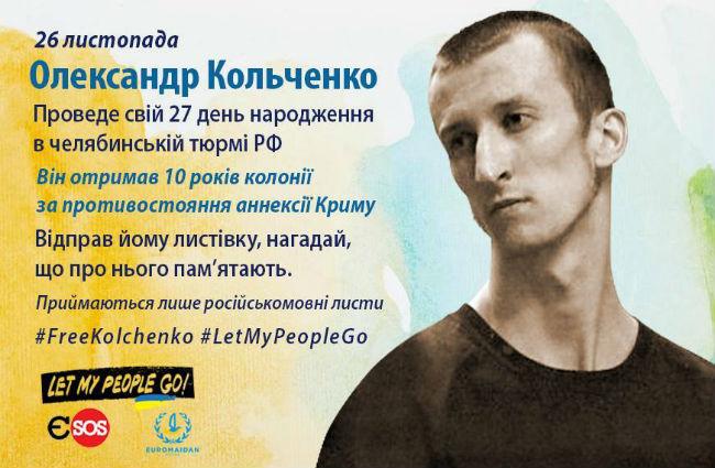 932d97b-kolchenko