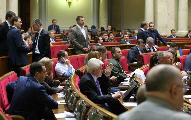 Украинского депутата — олигарха посадят в тюрьму
